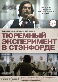 Тюремный эксперимент в Стэнфорде / The Stanford Prison Experiment (2015) ВDRip 720р  | Чистый звук