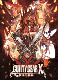 GUILTY GEAR Xrd -SIGN- (2015) PC | Лицензия