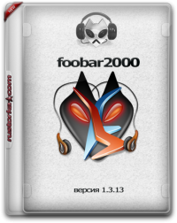 foobar2000 1.3.13 Stable (2016) PC | + Portable RePack  by D!akov